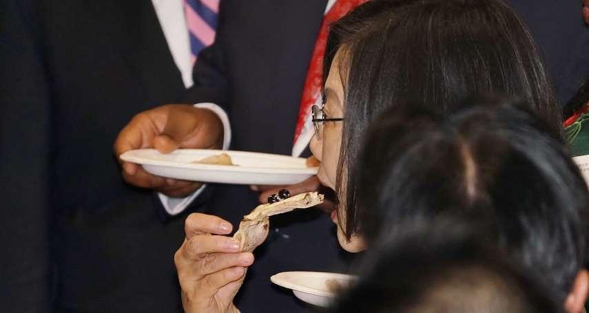 我的吃貨老闆》澎派桌菜險釀賄選危機 蔡英文飆幕僚:我只要豆花和碗稞