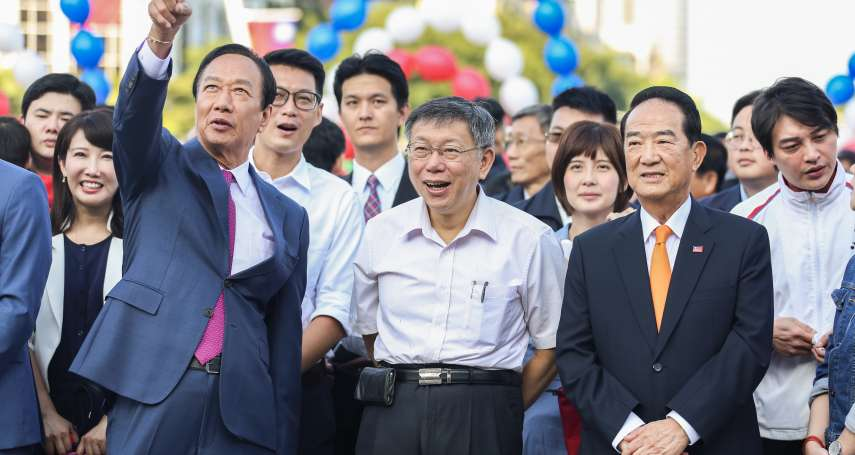 夏珍專欄:郭台銘的「斜槓政黨」是新創?還是泡沫?