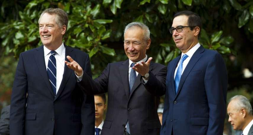 新新聞》中美貿易初階段協議,習大川普誰占上風?