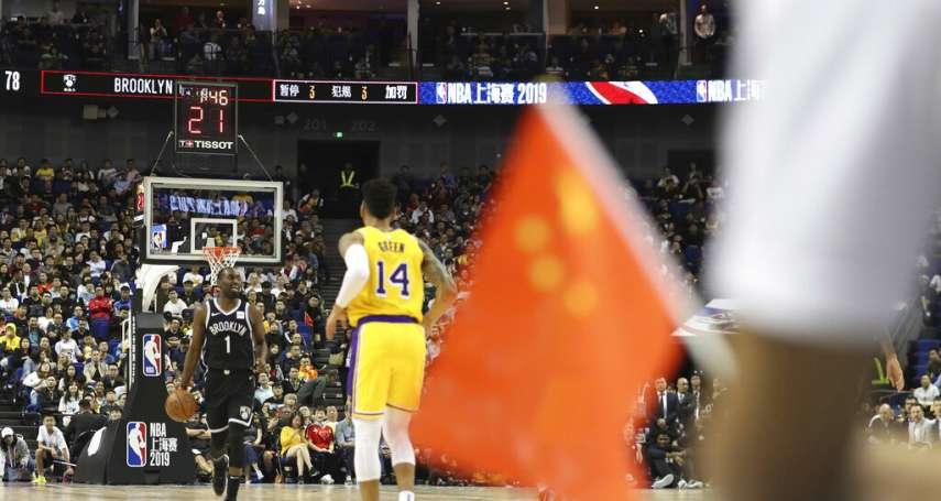 NBA》為事件降溫?避免誤踩地雷,NBA官方取消中國賽記者會