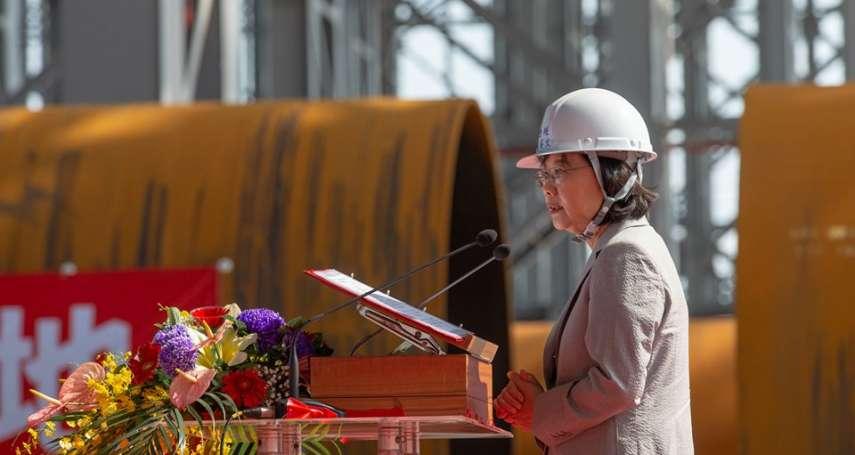 離岸風電首支本土基樁啟動 總統:要賺全球綠能錢