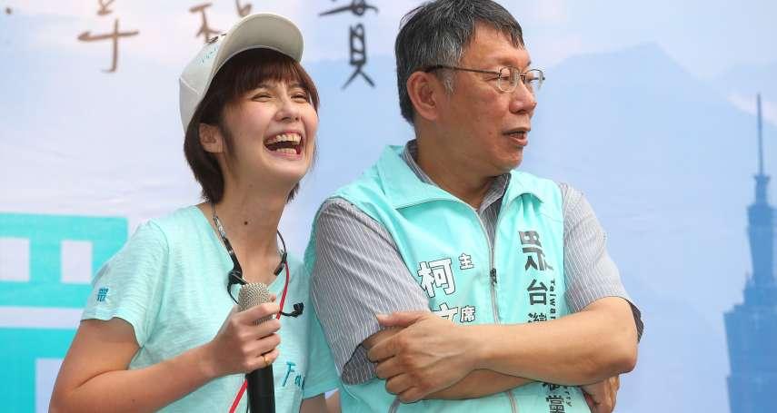 獨家》民眾黨第二波提名10人選立委 新增3席名單曝光