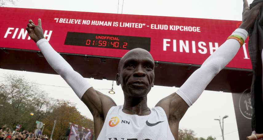 前無古人的偉大!肯亞名將基普喬格2小時內跑完馬拉松全程,樹立人類體育史里程碑