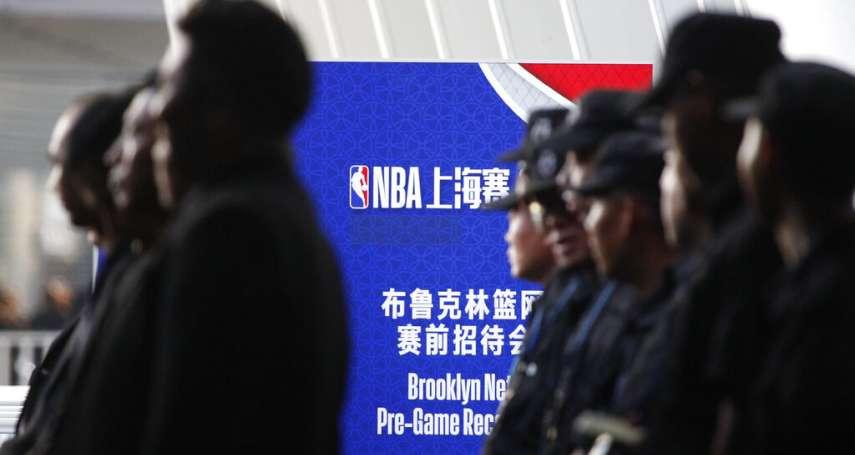 普世價值還是中國市場 NBA風波後企業恐更糾結