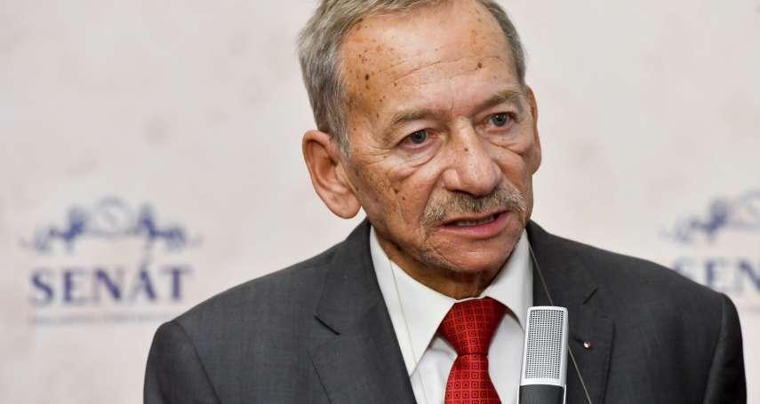 捷克參議院友台議長柯佳洛辭世 總統府:台捷雙方共同的損失