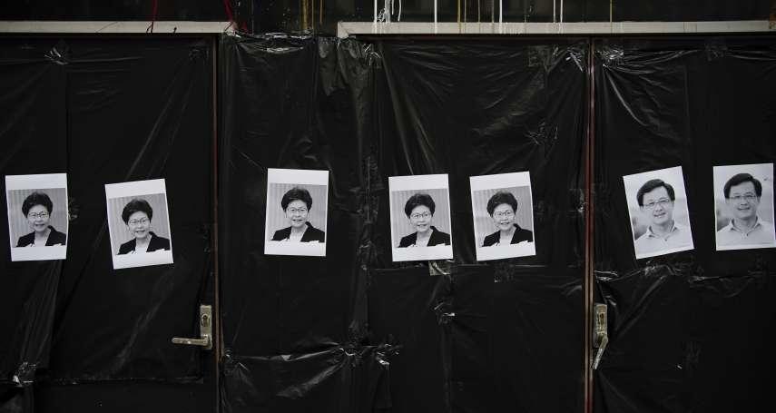 香港反送中》特首林鄭月娥臨時取消會面 美國參議員克魯茲:軟弱的表現