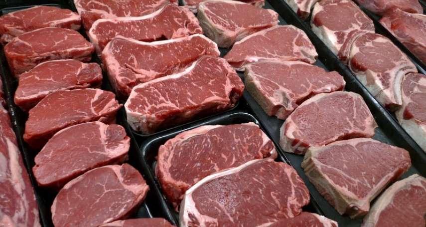 紅肉爭議連環爆!最新研究引發營養學界大亂鬥