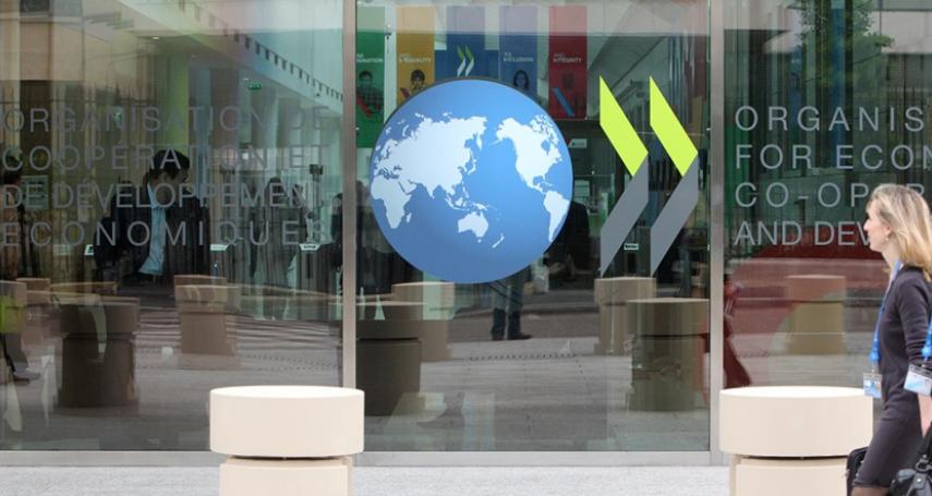 OECD發布虛擬貨幣稅務報告,知名會計師事務所PwC這樣說