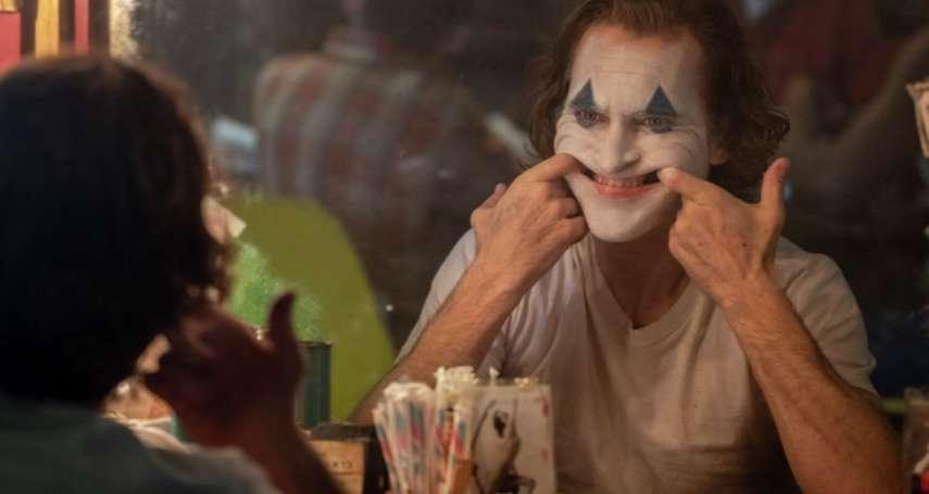 《小丑》之謎:菲尼克斯飾演的角色,究竟得了什麼病?