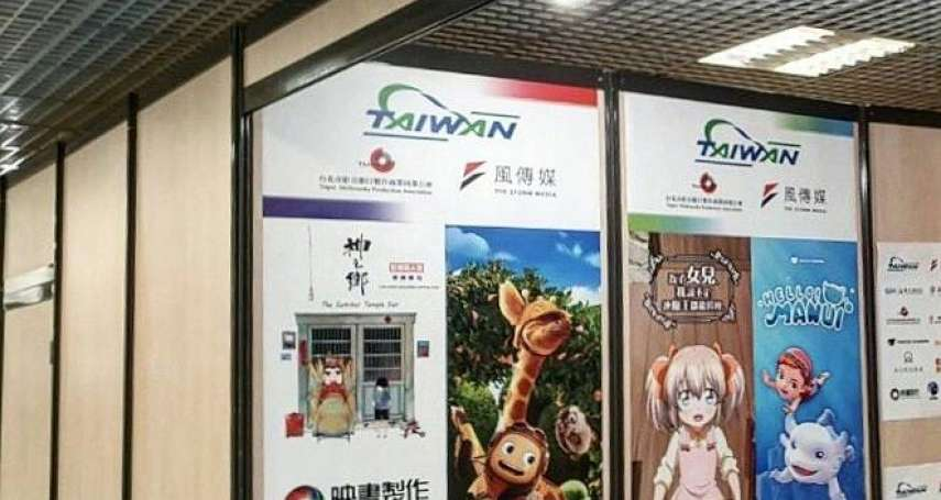 風起坎城!風傳媒攜手坎城影視節展「台灣館」,帶領內容產業躍上國際舞台
