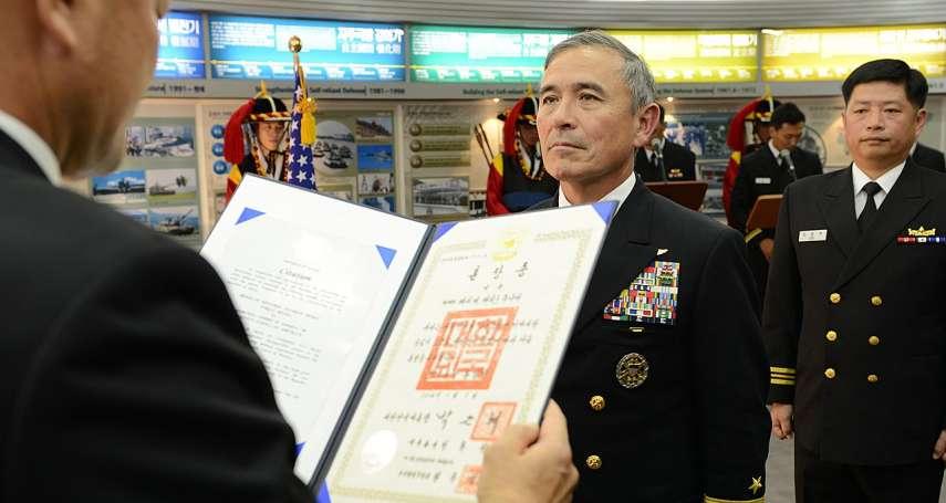 駐韓美軍費用怎麼攤?美國駐韓大使哈里斯:南韓明年應該多付5倍!