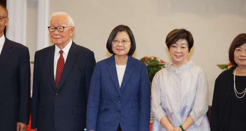 台灣是正式成員!尋求突破「西雅圖模式」 總統蔡英文能視訊參與APEC?