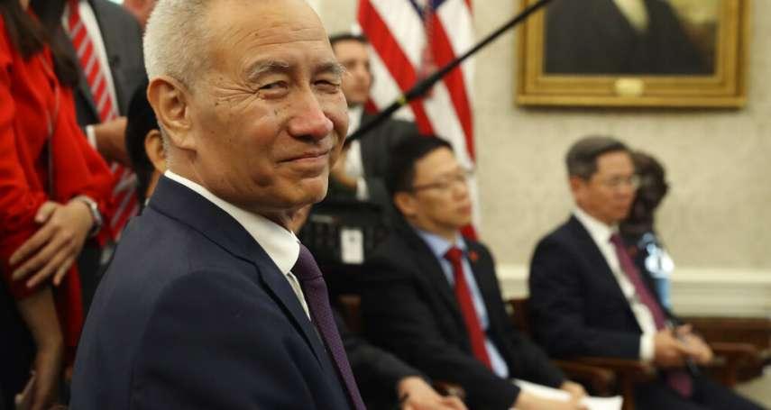 美國跟中國到底達成協議沒有?從新華社與川普說法差異,分析「實質性第一階段協議」究竟是什麼