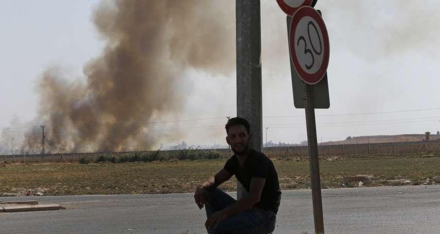 遭川普背棄的敘利亞庫德族,該何去何從?「美國最忠誠盟友」轉投敘國政府軍,與普京、阿塞德共抗土耳其!