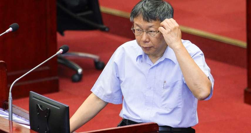 觀點投書:民眾黨成了政治雞蛋水餃股?