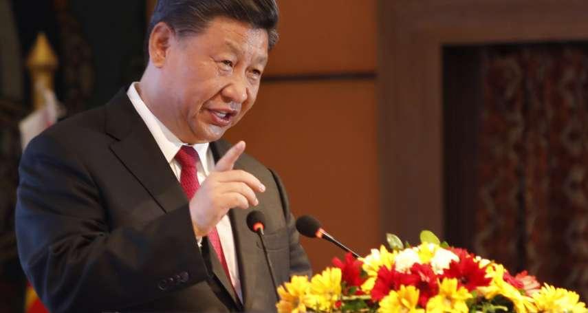 馬紹章觀點:謎樣的矛盾-習近平與新中國