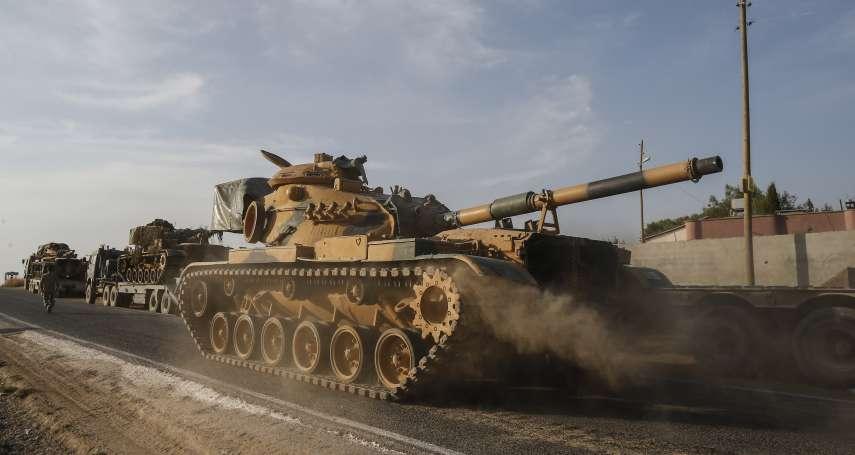 勢力大風吹》美國對土耳其祭出關稅制裁  敘利亞政府軍睽違7年重返東北