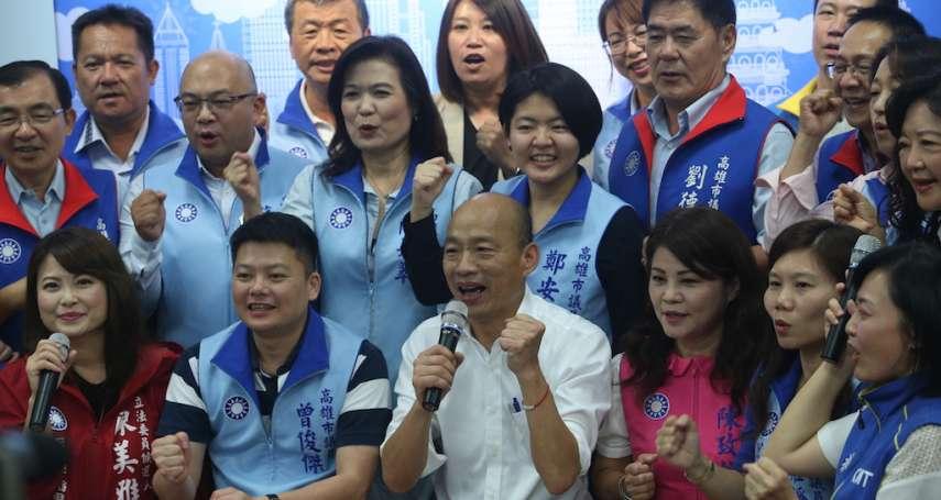 請假參選總統 韓國瑜:展開傾聽與改變之旅