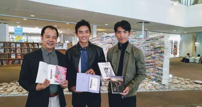 高雄電影節《樂園》首映 馬來西亞男星陳澤耀、原騰捐書獻愛心
