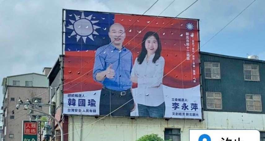 「我們都是中華民國粉!」她高掛與韓國瑜合照看板 韓粉感動狂讚