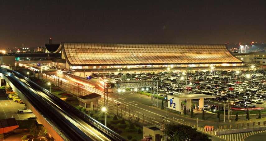桃園機場迎接5G到來  機場智慧化華麗蛻變