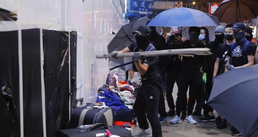 香港革新論》以抗爭式消費支援逆權運動