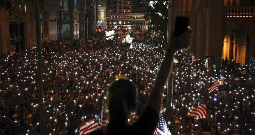 蔡宏政專欄:「香港時刻」啟動世界體系的改變