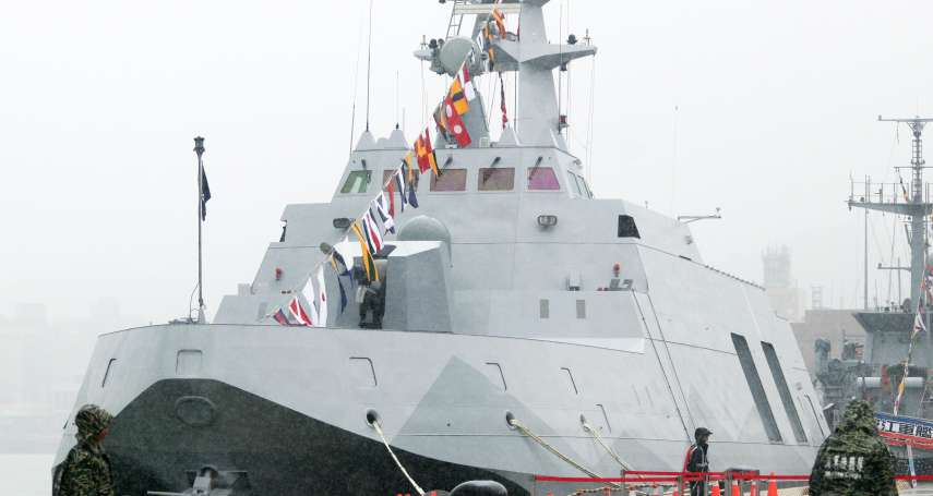 海軍新艦命名維持「江」和「海」 嚴德發:會避免使用中國地名
