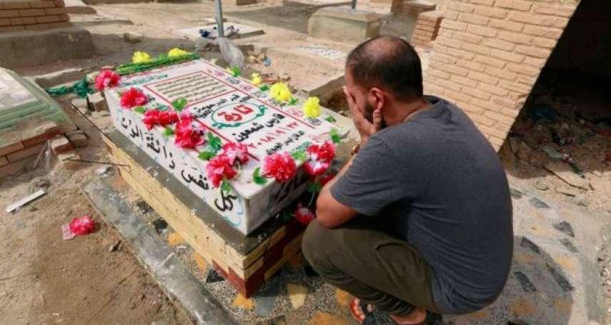 女網紅白天當街遭槍殺 死亡陰影籠罩追求自由的伊拉克女性