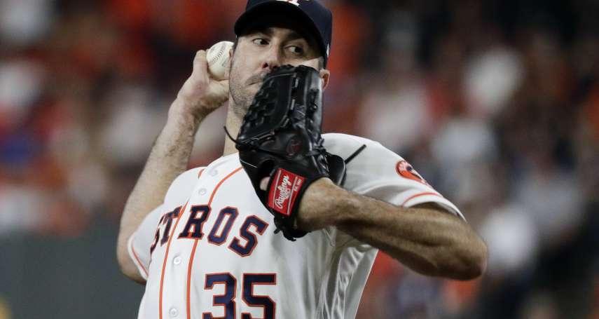 MLB》比賽用球的改變 是否會成為外界不信任大聯盟的導火線?