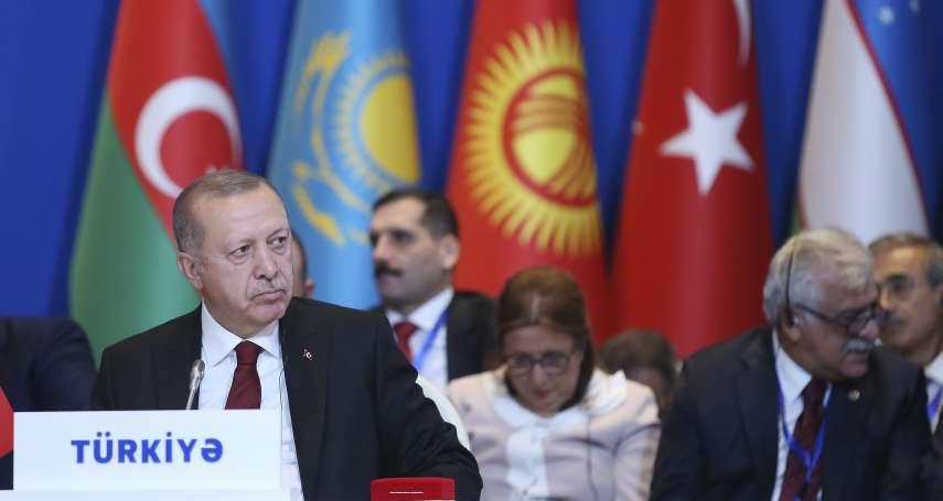 【國際廣角鏡】當土耳其成了川普的雞肋:從北約東擴史看美土為何交惡