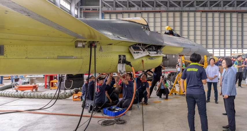 F-16升級因新式高教機延宕?空軍:非計畫性故障改正時間過長