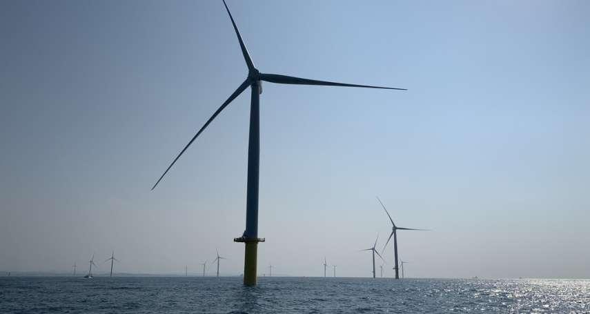 當台灣盤子?風電1.75兆投資案缺擔保 政府砸百億讓外商玩財務槓桿