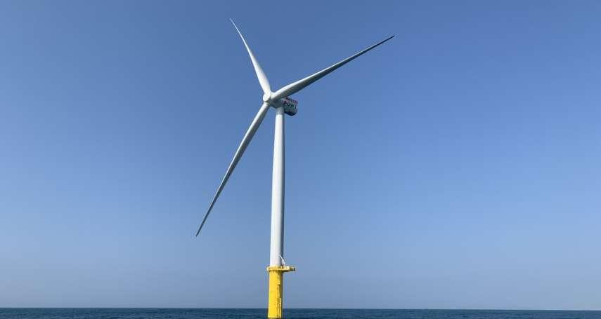 梁敬思觀點:風場開發目標「翻倍」,離岸風電融資從此高枕無憂?