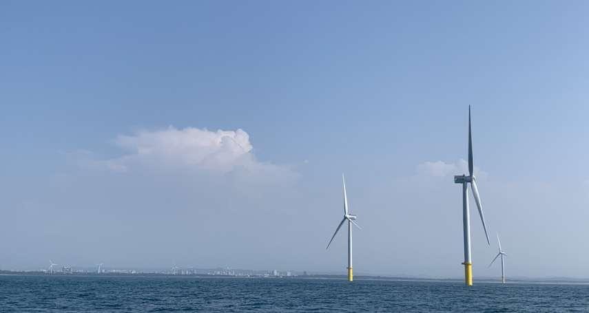 離岸風電本土化再傳捷報 MHI Vestas將在台採購風機葉片材料