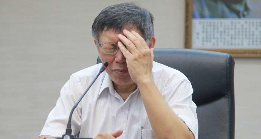 柯文哲「自焚說」惹眾怒 他痛批:這正是當初國民黨非難鄭南榕的用語!