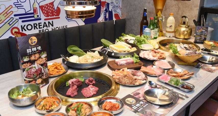 韓式火烤兩吃 海味冠軍餐席捲高雄