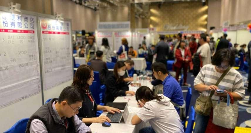 基隆就業中心舉辦最後一場大型徵才 提供上千工作機會