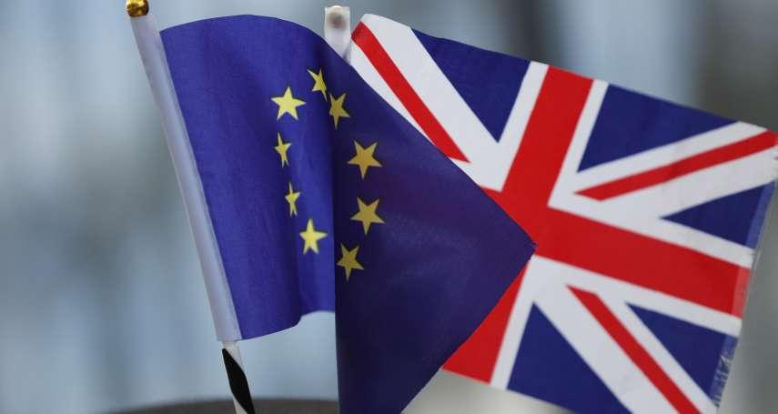 英國脫歐檔案》分手後還能是朋友?英國與歐盟27國的未來