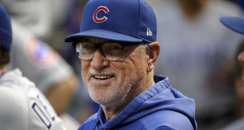 MLB》麥登回鍋任天使教頭 總管艾普勒:期盼他帶領球隊邁向冠軍
