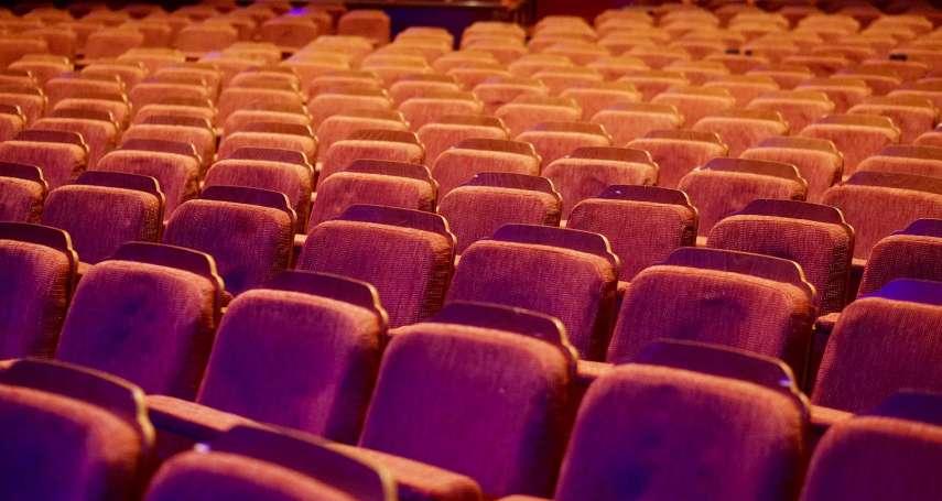 疫後世界》全台首座「虛擬電影院」上線了!首輪院線片這時間內可無限次觀看