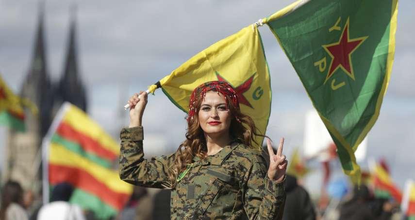 中東變局》被利用、被拋棄、被驅趕……關於庫德族人,你必須知道的幾件事