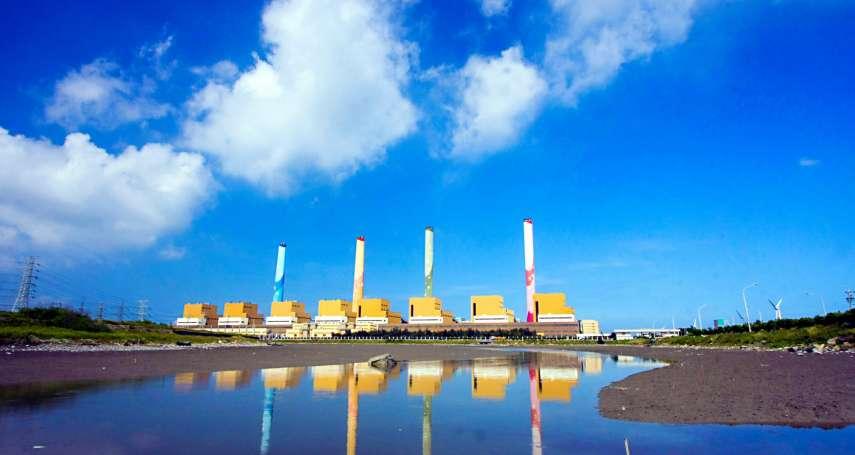 台電帶頭防制空汙  逐步實踐增氣減煤大藍圖