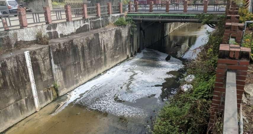 環保局再度查獲鳳山溪非法排放 大量廢水污染