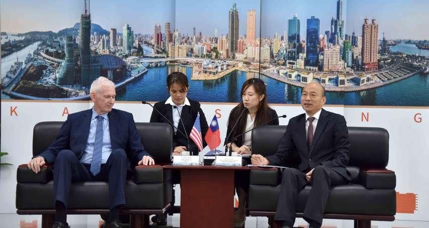 觀點投書 : 台灣人民給美國的考題