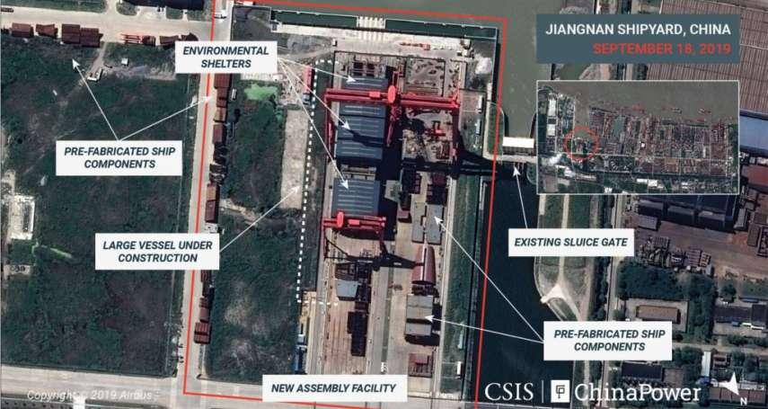 衛星照曝光中國第三艘航空母艦!美智庫:航母工廠大幅擴建,北京或造更多航母