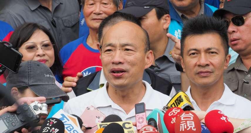 韓國瑜喊「挪前瞻經費」補助交換生 行政院:將是「違法支票」!