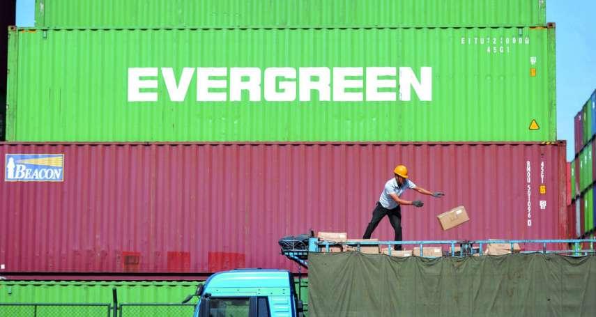 中美貿易戰陰影籠罩》台灣出口連續兩個月負成長!