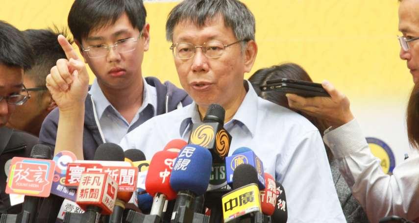 建議提高囤房成本 柯文哲:台灣房屋持有成本太低