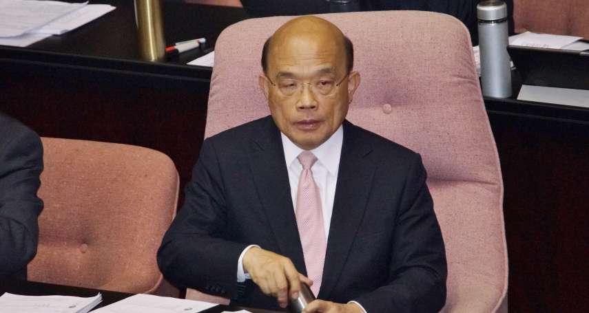 蘇貞昌挺高鐵南延 他痛批:「盲建客」被13年前的自己打臉